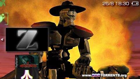 Z: Steel Soldiers | PSP
