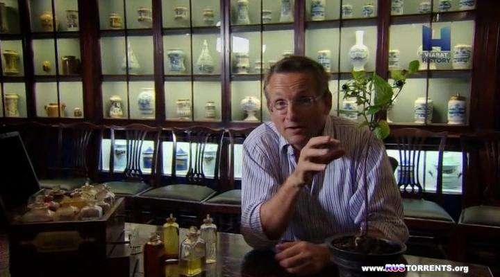 История возникновения лекарств [01-03 из 03] | SATRip | D