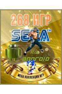 Мега-коллекция - 268 игр SEGA на Android | Android