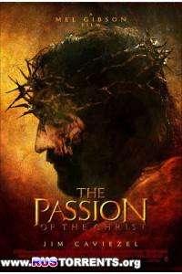 Страсти Христовы | HDRip