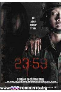 23:59 | HDRip