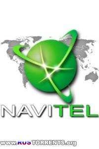 Навител Навигатор v.8.7.0.0 Full, RePack и другие - только программа навигации / Обновлено 15.03 | Android