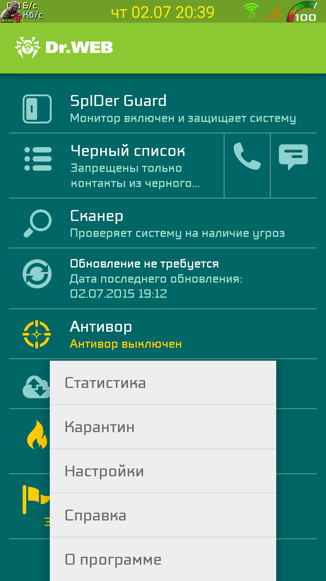 Dr web security space pro 7 0 0 06100 tfile ru