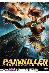 Painkiller: Победившая боль   DVDRip
