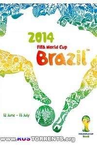 Все голы чемпионата мира по футболу 2014 года в Бразилии + бонус | HDTVRip