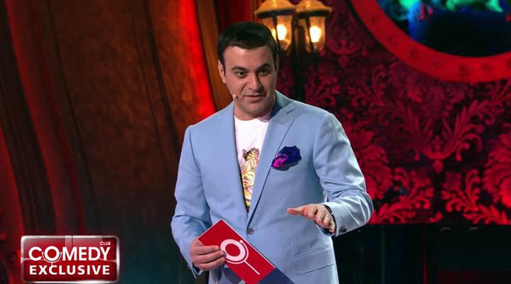 Comedy Club. Exclusive [49] | WEBRip