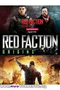 Красная фракция: Происхождение | HDRip