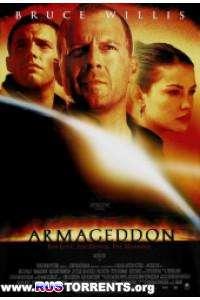 Армагеддон | HDRip