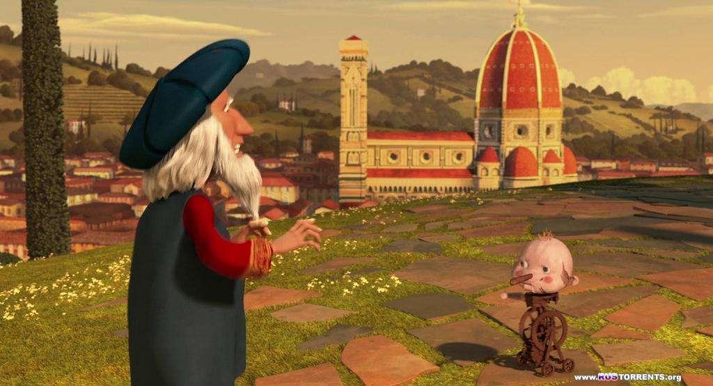 Приключения мистера Пибоди и Шермана | HDRip-AVC | Лицензия