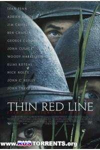 Тонкая красная линия | DVDRip