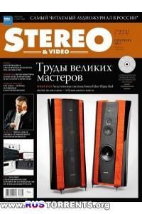 Stereo & Video №9