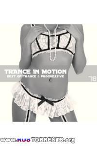VA - Trance In Motion Vol.78 (Mixed By E.S.)