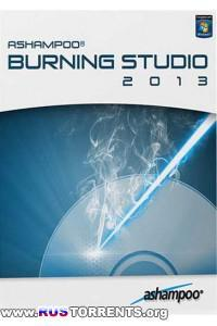 Ashampoo Burning Studio 14.0.1.12 Final RePack + Portable by KpoJIuK