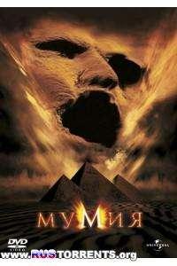 Мумия | BDRip 1080p