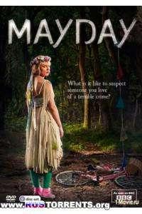 Праздник мая | 1 сезон 5 серий из 5 | ViruseProject | HDTVRip