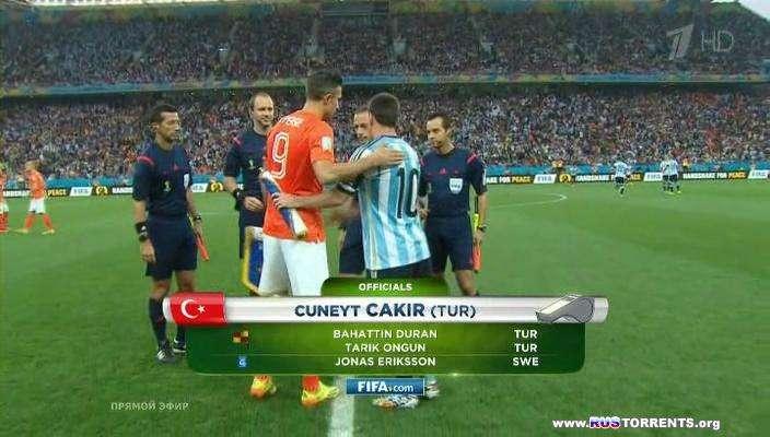 Футбол. Чемпионат мира 2014. 1/2 финала. Нидерланды - Аргентина | HDTVRip
