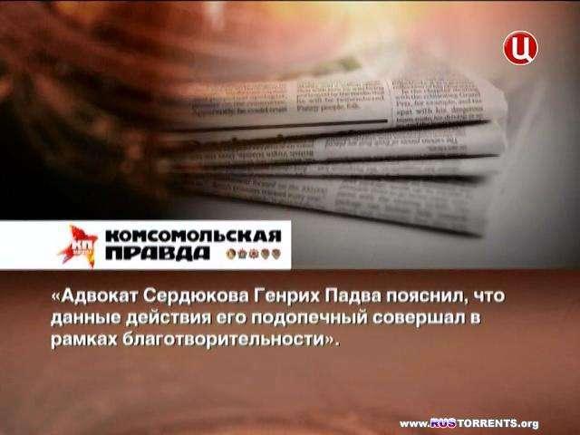 Постскриптум с Алексеем Пушковым SATRip