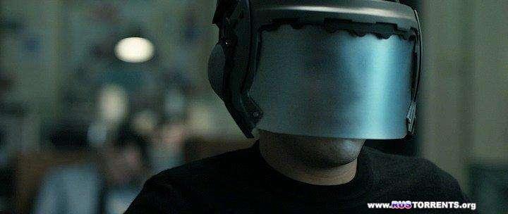 Призрачная машина | HDRip
