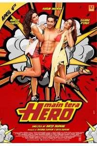 Я твой герой | BDRip 720p | P2