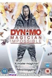 Динамо: невероятный иллюзионист (1 сезон) | BDRip 720p