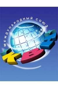 КВН 2014. Голосящий КиВиН [04.11] | SATRip