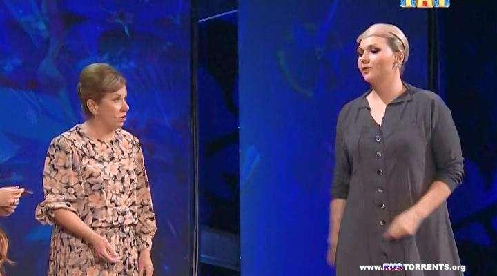 Comedy Woman Выпуск 105 (Эфир от 08.05.2013) | SATRip