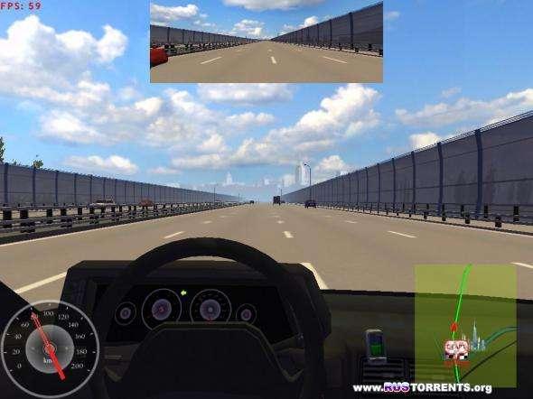 Виртуальный водитель