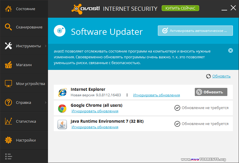 Avast! Free Antivirus 2015 10.2.2215 Final | PC