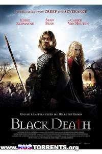 Черная смерть | HDRip
