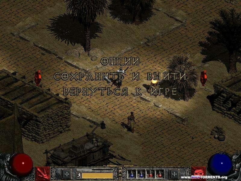 ��������� Diablo | PC | (P)