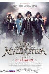 Три мушкетера | BDRip 720p | Лицензия