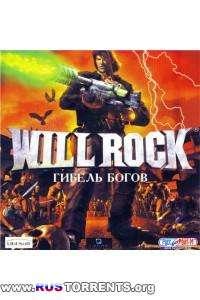 Will Rock: Гибель богов | MAC