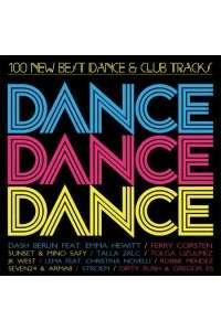 Сборник - Dance - Dance - Dance | MP3