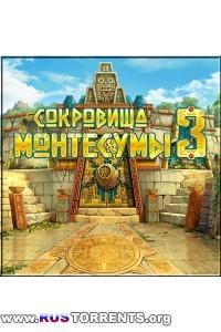 Сокровища Монтесумы 3 v1.1.0 | Android