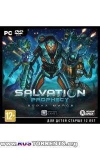 Salvation Prophecy.Война миров v 1.0.5 | PC | Repack от от Fenixx