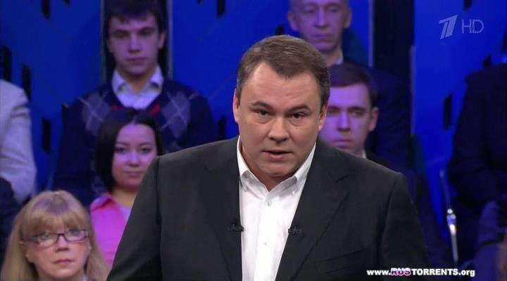Политика - Украина и Россия: что нас ждет? | HDTVRip