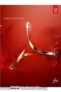 Adobe Acrobat XI Pro 11.0.11 RePack by KpoJIuK