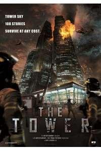 Башня | HDRip | НТВ+