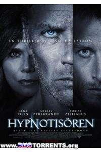 Гипнотизер | HDRip