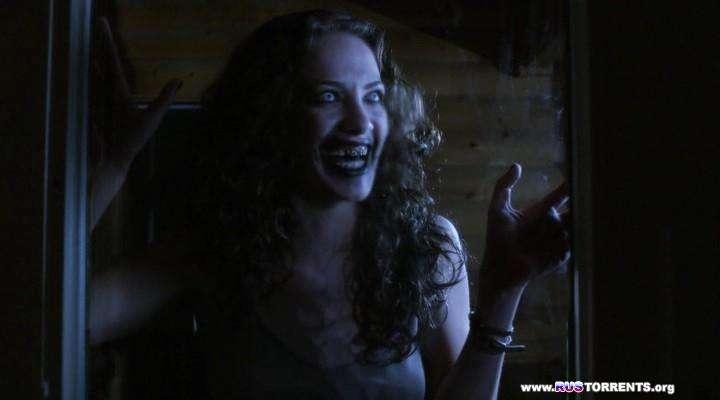 Наследие демона | WEB-DLRip | L2