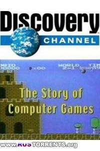 Discovery. История компьютерных игр
