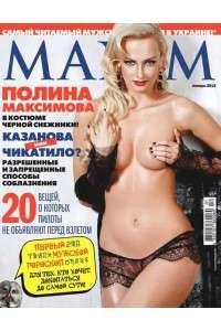 Maxim №01 Россия [Январь 2015] | PDF