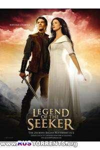 Легенда об Искателе [S01-02] | WEB-DLRip | LostFilm