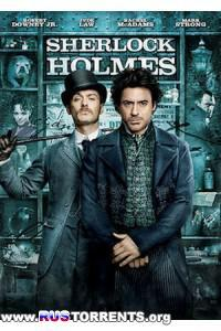 Шерлок Холмс | HDRip