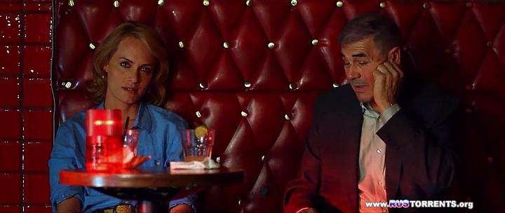 Девушка входит в бар | DVDRip | Лицензия