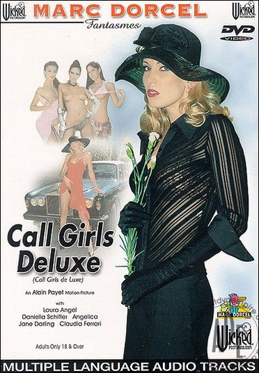 ��������� ������� �� ������� | Call Girls De Luxe / Call Girls Of Luxury