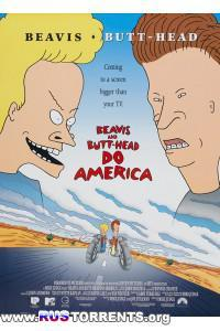 Бивис и Батт-Хед уделывают Америку | DVDRip