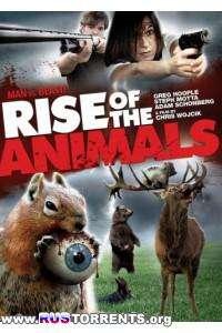 Восстание животных