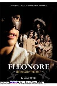 Элеонора, таинственная мстительница | SATRip | P