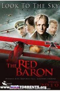 Красный барон | BDRip